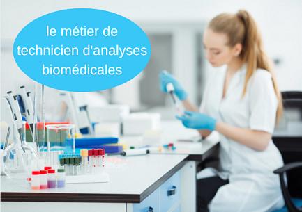 Technicien en analyses biom dicales salaire formation - Grille salaire technicien de laboratoire prive ...