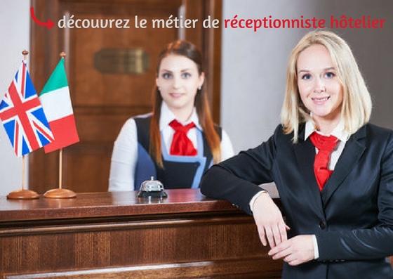 Le métier de réceptionniste